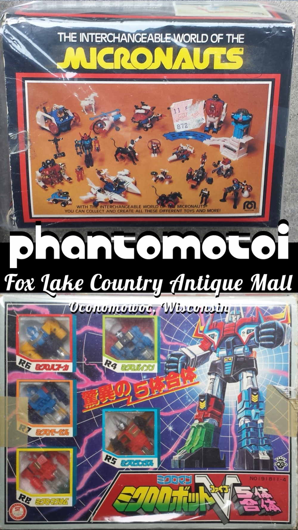 PHANTOMOTOI_MALL_Boxes_1100w_BLOG