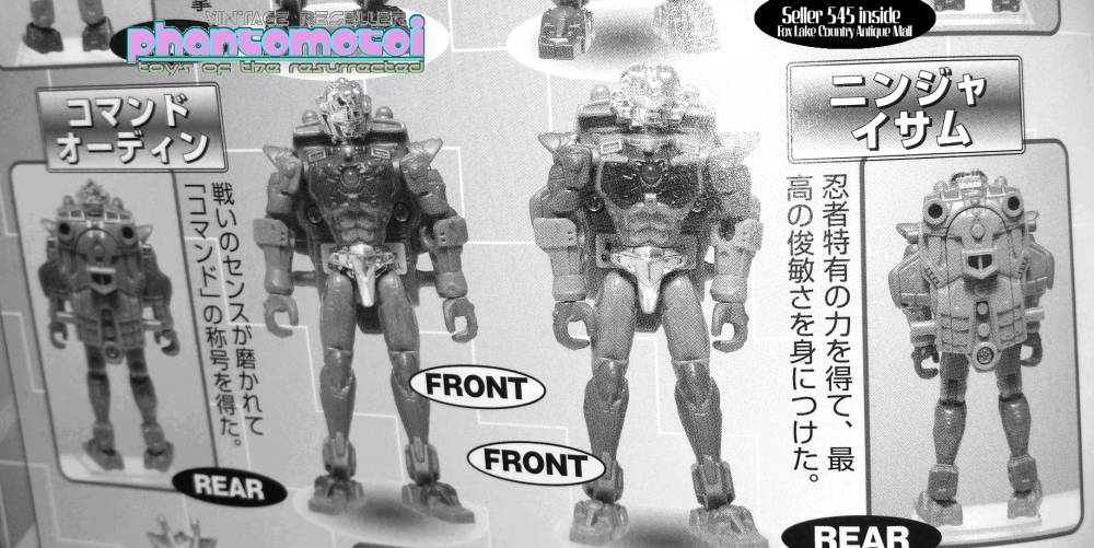 Phantomotoi_microman_ad_L-17_1400w
