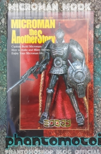 Microman_Another_Story_600w