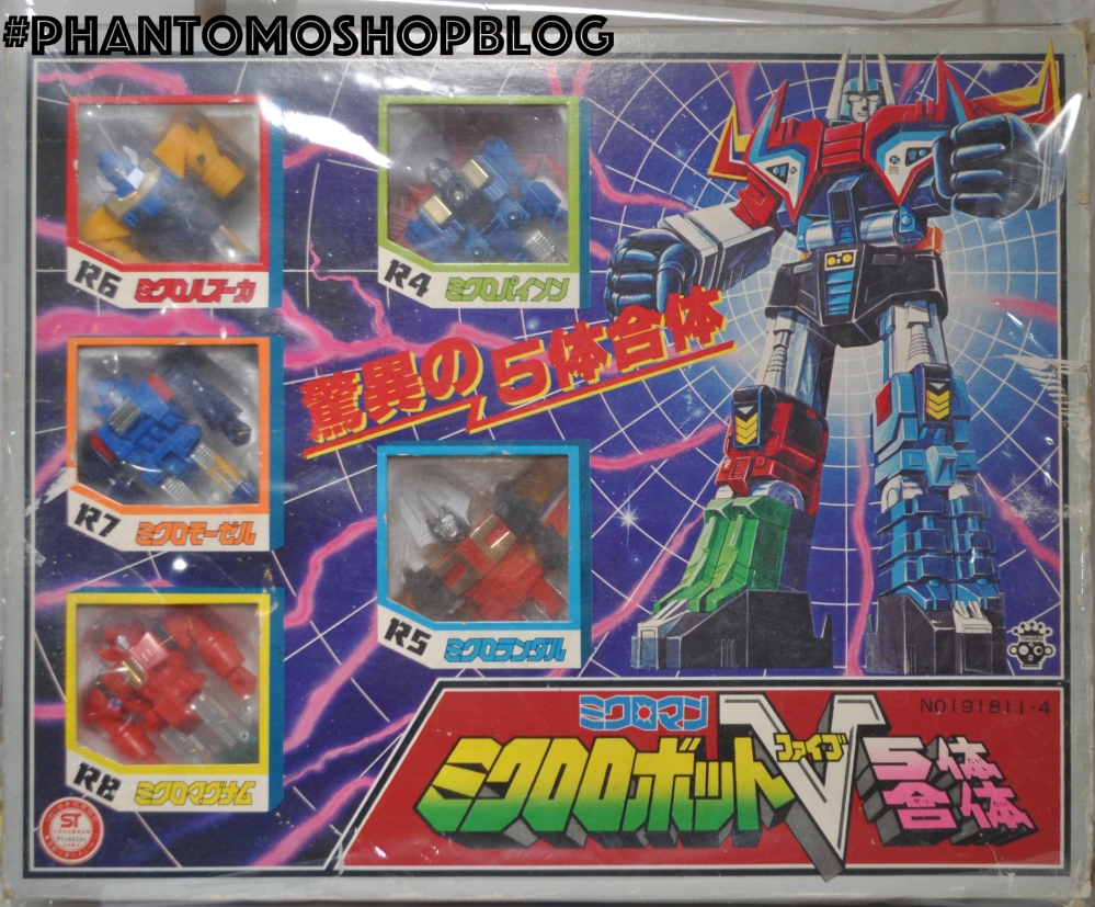Microman_V_weapon_set_800w
