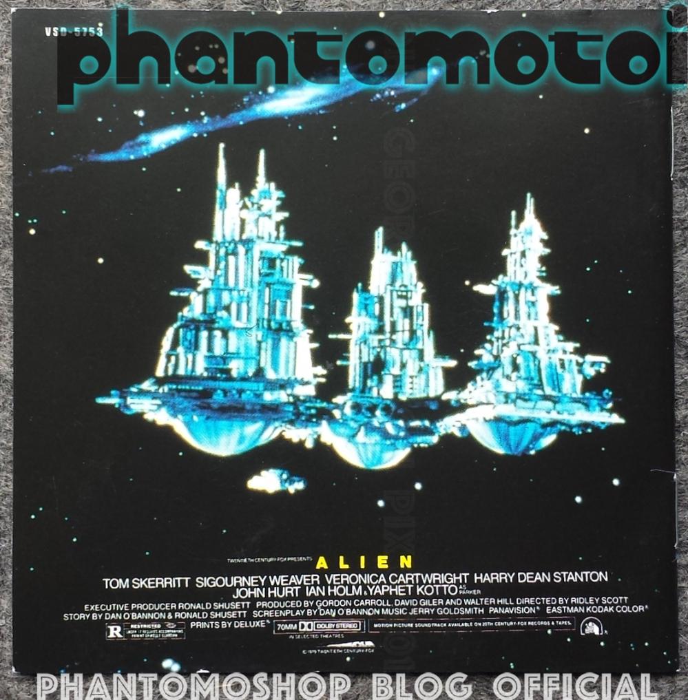 Sountracks_Phantomotoi_Blog_Alien_600w