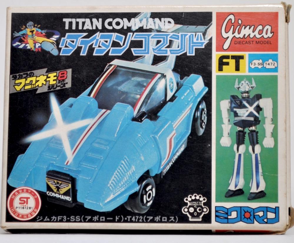 Titan_Magne_BOX_Gimca_1000w