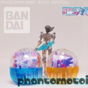 Bandai_Beta_Midget_Capsules_Phantomotoi_phantomoshop_blog